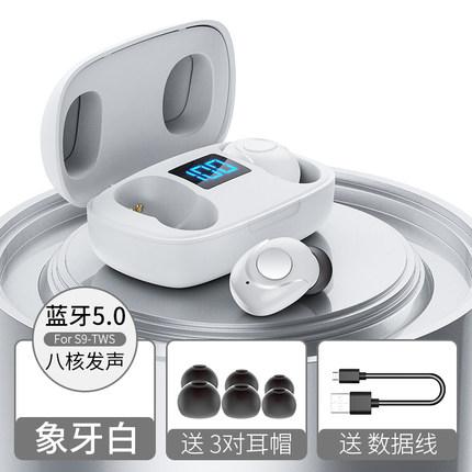 無線藍芽耳機 5.0單雙耳一對迷你隱形小型入耳式運動降噪超長待機男女生款可愛蘋果安卓通用