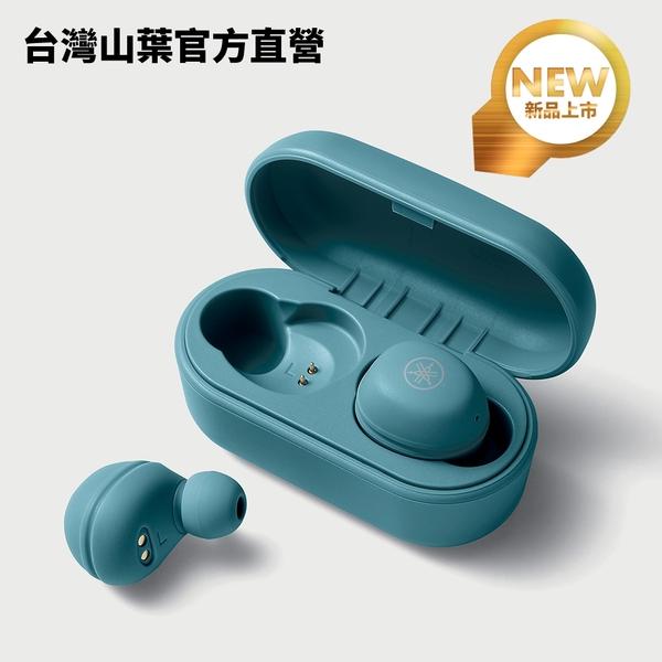 Yamaha TW-E3A 真無線藍牙 耳道式耳機-黑/白/藍/粉 共四色