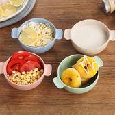 餐具碗防摔防燙兒童飯碗卡通可愛雙耳碗寶寶輔食碗小湯碗【新年交換禮物降價】