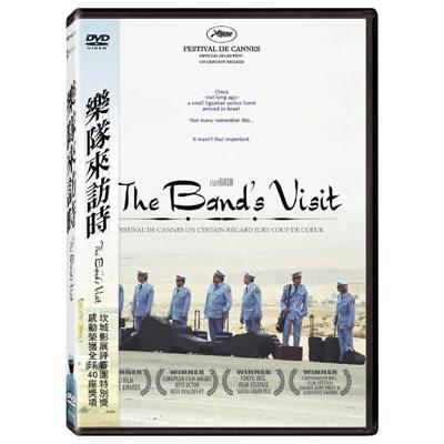 樂隊來訪時DVD
