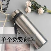 保溫杯800ml男女士學生大容量杯子真空不銹鋼戶外茶水杯定製刻字