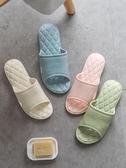 日式夏季防滑抗菌浴室拖鞋女按摩洗澡家居家用軟底涼拖鞋男士防臭