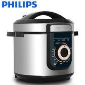 飛利浦PHILIPS 智慧萬用鍋 HD2105