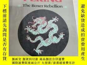 二手書博民逛書店The罕見Siege at Peking 【圍攻北京】 英文原版