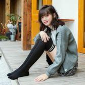膝上襪長筒襪子女純棉長襪正韓學院風瘦腿打底高筒襪正韓日系薄   『魔法鞋櫃』