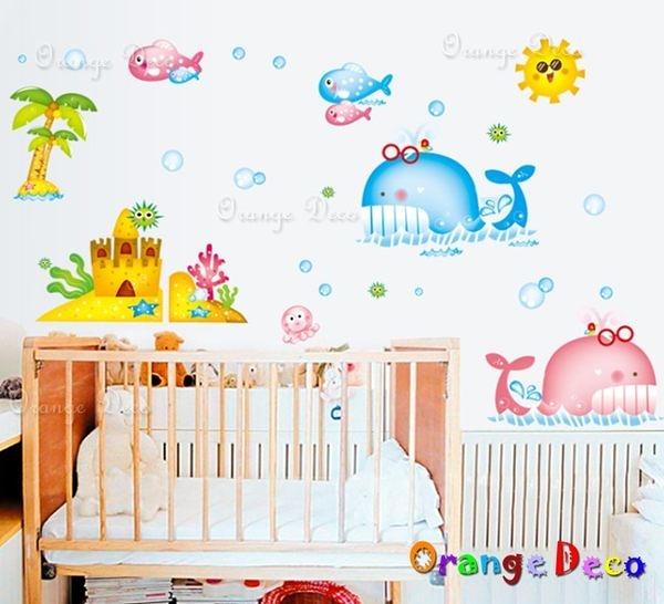 壁貼【橘果設計】鯨魚 DIY組合壁貼/牆貼/壁紙/客廳臥室浴室幼稚園室內設計裝潢
