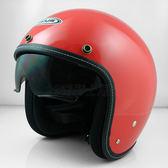 【ZEUS ZS 388A 素色 紅 復古帽 瑞獅 安全帽 】隱藏式遮陽鏡片、內襯全可拆洗