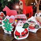 創意 韓國文具 聖誕節 聖誕卡片 賀卡 聖誕佈置 小卡 聖誕裝飾 聖誕老公公 聖誕老人 聖誕樹