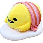 蛋黃哥絨毛娃娃玩偶 810071【77小物】