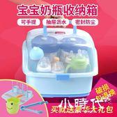 寶寶儲存箱收納奶粉盒  N-851