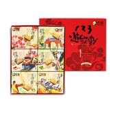 【老楊】-名勝大禮盒(紅)720g