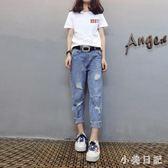 中大尺碼 女2018新款韓版純棉刺繡短袖T恤破洞牛仔褲兩件套裝女 GB6220『小美日記』