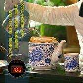 聖誕節交換禮物-瓷器茶壺陶瓷大容量涼水壺大號青花瓷冷水壺提梁泡茶壺家用交換禮物
