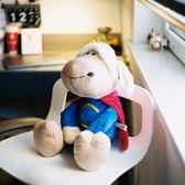 安撫玩偶 羊毛絨玩具醜萌可愛卡通公仔兒童玩偶情侶生日禮物布娃娃 傾城小鋪