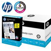 HP 惠普 70gsm 多功能 A4 影印紙 20包 /組 (此商品無法超商取貨)