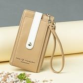 【降級解封倒數8折】Uniquely卡片零錢包-羊駝-生活工場