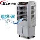 EMMAS酷夏愛用水冷扇 SY-158 / SY158  達到體感及環境絕對有效降溫 含運費