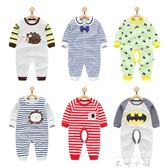 嬰兒連體衣服春夏季薄款睡衣新生兒爬服長袖哈衣0女寶寶夏裝3個月     米娜小鋪