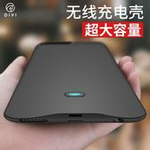 蘋果充電寶大容量電池夾背移動電源無線【3C玩家】