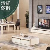 【新竹清祥傢俱】PLT-12LT48-現代簡約雙色收納大茶几 工業風/美式/田園/歐式/北歐(玻璃面)