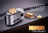 烤面包機家用多功能早餐機土吐司機多士爐220V YJT 阿宅便利店