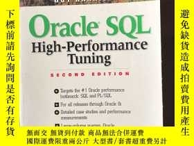 二手書博民逛書店Oracle罕見SQL High-Performance Tuning (2nd Edition)(英文原版 )奇