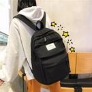 後背包 書包女韓版高中大學生簡約森系電腦...