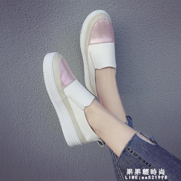 2020新款小白鞋鬆糕鞋女厚底樂福鞋平底單鞋休閒懶人一腳蹬女鞋潮 果果輕時尚