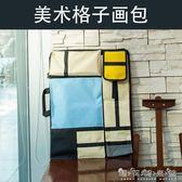 多功能素描美術畫袋畫包 4K加厚防水大拉鍊畫板包 WD 晴天時尚館