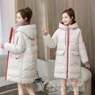羽絨外套 實拍2020年新款羽絨服女韓版寬鬆大碼女裝冬裝小清新中長款棉服 17店