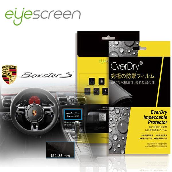 TWMSP★按讚送好禮★EyeScreen Porsche Boxer EverDry PET 車上導航螢幕保護貼(無保固)