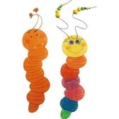 JAKO-O德國野酷-DIY造型著色版-書蟲