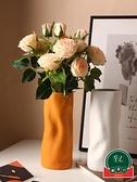 簡約陶瓷裝飾花器輕奢擺設創意花瓶擺件居家插花【福喜行】