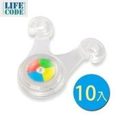 【LIFECODE】LED三段閃燈/營繩警示燈/自行車尾燈-10入(附電池)