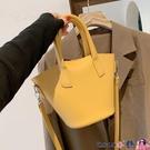 熱賣水桶包 高級感包包2021新款潮時尚網紅手提水桶包百搭小眾設計斜背包女包【618 狂歡】