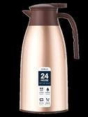 保溫壺家用保溫水壺大容量保暖水壺小型不銹鋼熱水瓶暖 『優尚良品』
