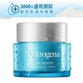 Neutrogena露得清 水活保濕無香特潤凝霜50g【康是美】