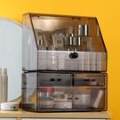 化妝品收納盒桌面置物架護膚品