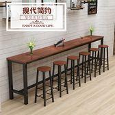 吧台桌椅組合簡約家用鐵藝酒吧靠牆高腳奶茶店桌咖啡桌高茶几ktv【閒居閣】