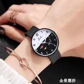 2018新款韓版中學生錶潮流時尚簡約女錶硅膠錶帶休閒男錶兒童手錶 金曼麗莎