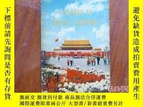 二手書博民逛書店A罕見Glance at China's Economy 中國經