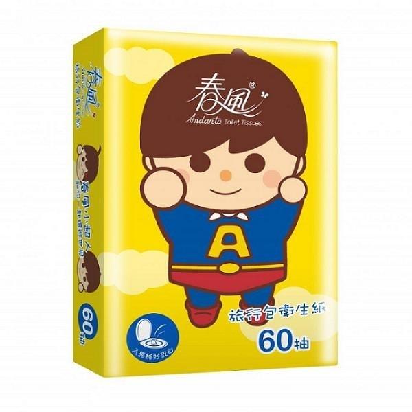 【南紡購物中心】春風 小超人旅行包衛生紙60抽*3包*30串