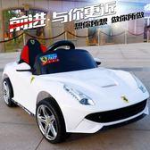 嬰兒童電動車四輪可坐遙控汽車1-3歲4-5搖擺童車寶寶玩具車可坐人YS 【限時88折】
