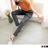 高含棉腰鬆緊刷色造型窄管哈倫褲 OB嚴選《BA3593-》