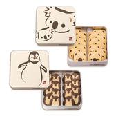 【奇華】企鵝曲奇禮盒+無尾熊曲奇禮盒(含運費)