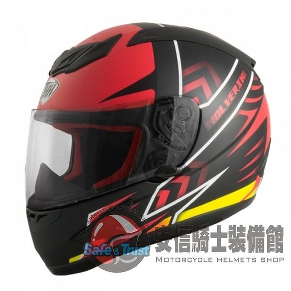 [安信騎士] THH T80 彩繪 金鋼狼 消光黑紅黃 全罩 小帽體 3M吸濕汗專利內襯 安全帽 雙D扣 T-80