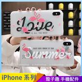 夏日粉鶴 iPhone XS Max XR i7 i8 i6 i6s plus 透色手機殼 小清新手機套 火烈鳥 保護殼保護套 全包邊軟殼