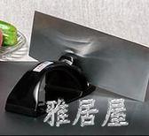 家用快速磨多功能菜刀水果刀磨刀器WZ503 【雅居屋】