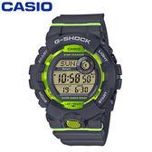 CASIO G-SHOCK 藍牙手錶GBD-800-8D【愛買】