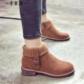 2018秋冬新款英倫風磨砂粗跟短靴毛線口加絨馬丁靴學生短筒襪靴女